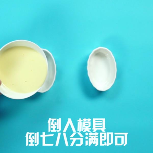 鸡蛋布丁的简单做法