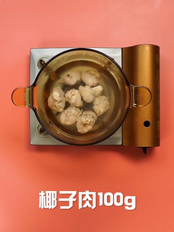 椰子鸡的简单做法