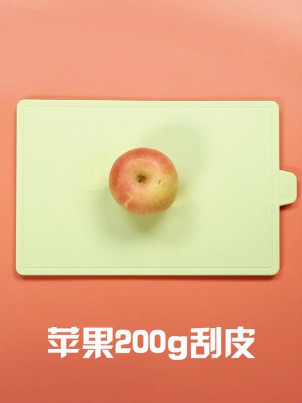 苹果汁的做法大全