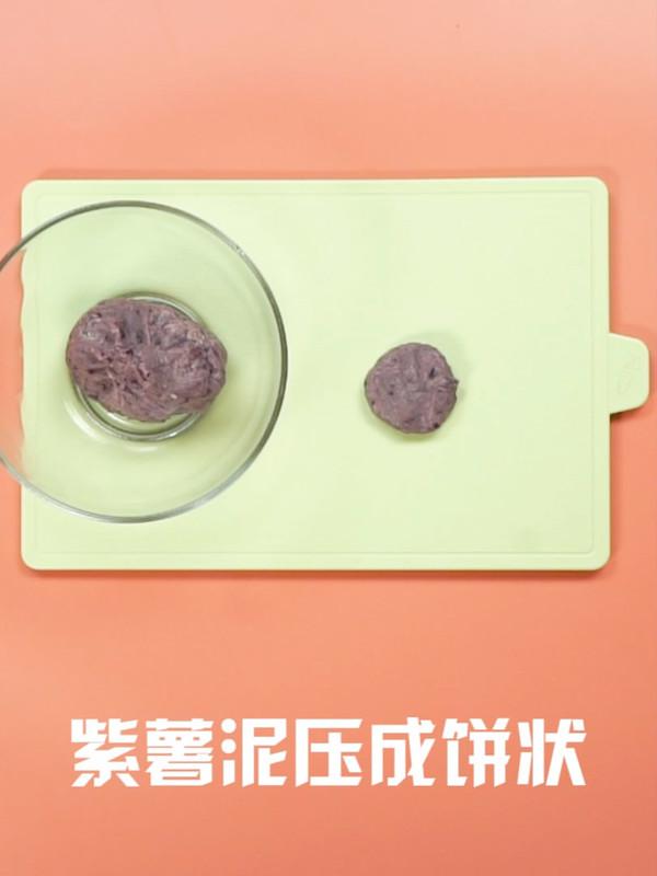 紫薯饼怎么炒