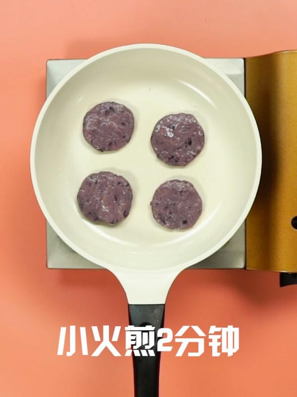 紫薯饼怎么煮