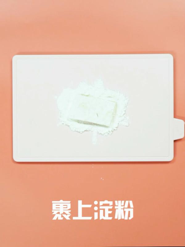 脆皮豆腐的步骤