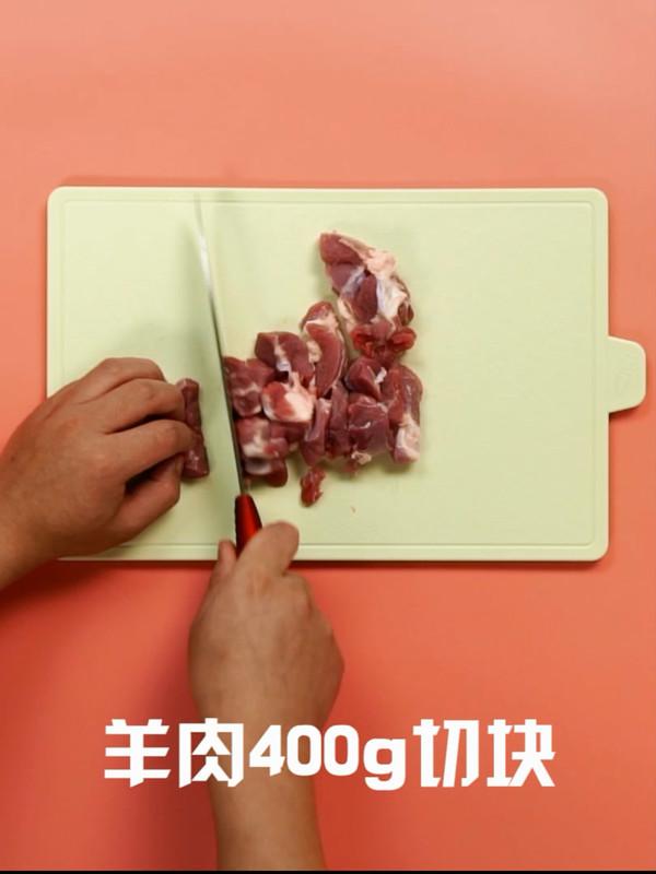 清炖羊肉的做法图解