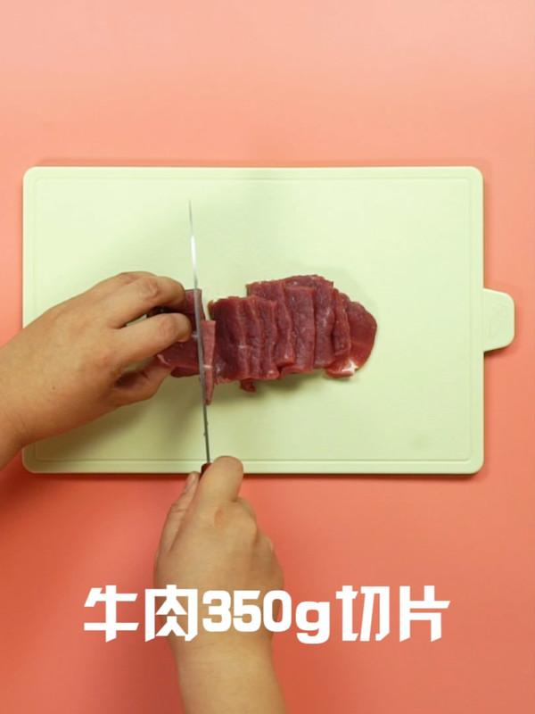 牛肉干的做法图解