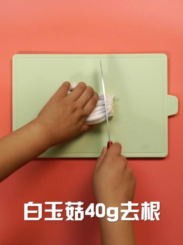 寿喜锅的简单做法