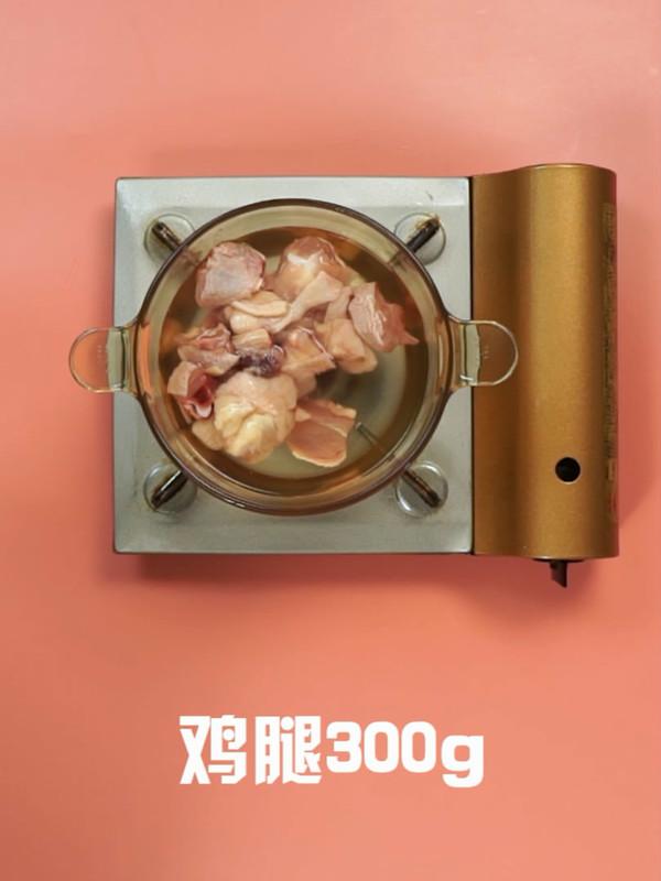 养生汤的做法图解