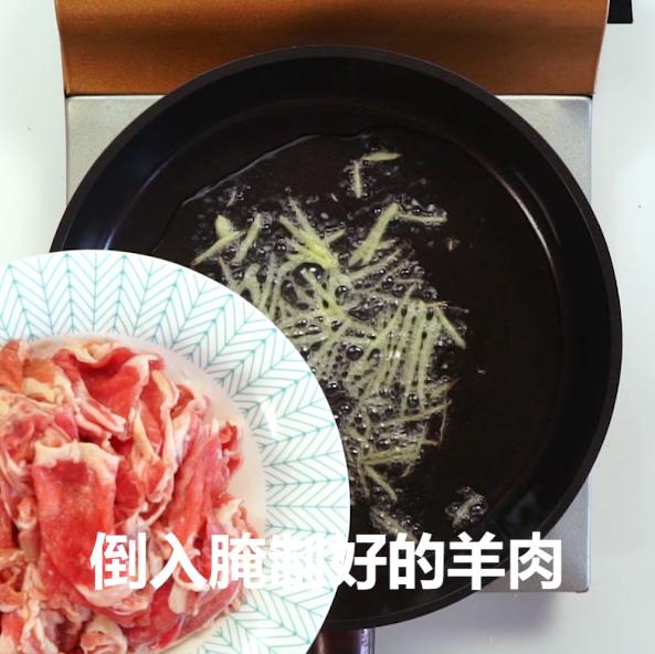 葱爆羊肉的做法图解