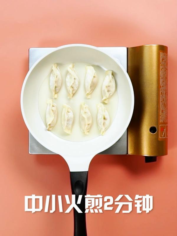 煎饺的简单做法