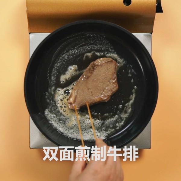 香煎牛排的做法大全