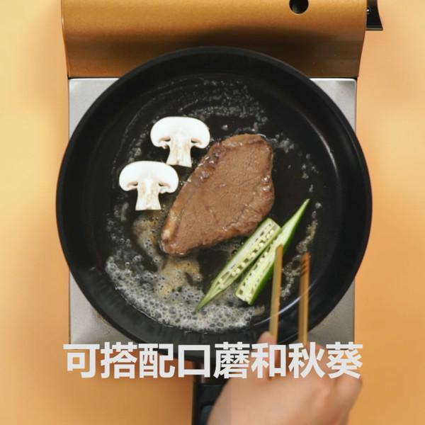 香煎牛排的做法图解