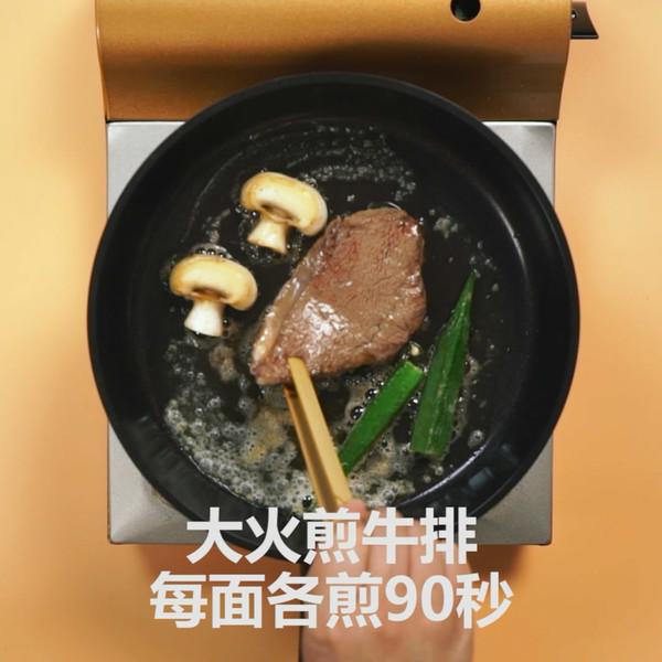 香煎牛排的家常做法