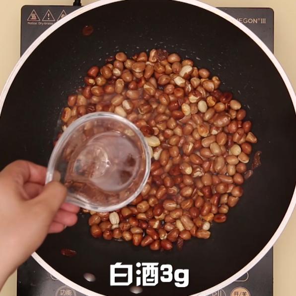 花生米的家常做法