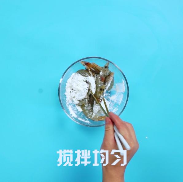 香辣虾的做法图解