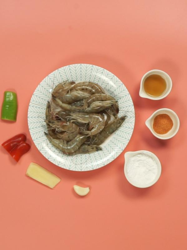 椒盐虾的做法大全