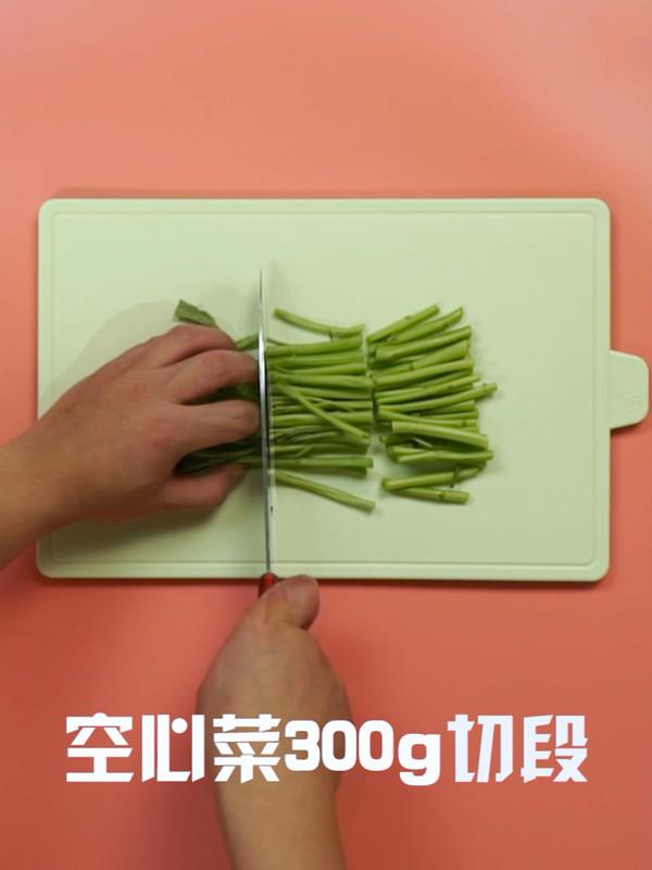 炒空心菜的做法大全