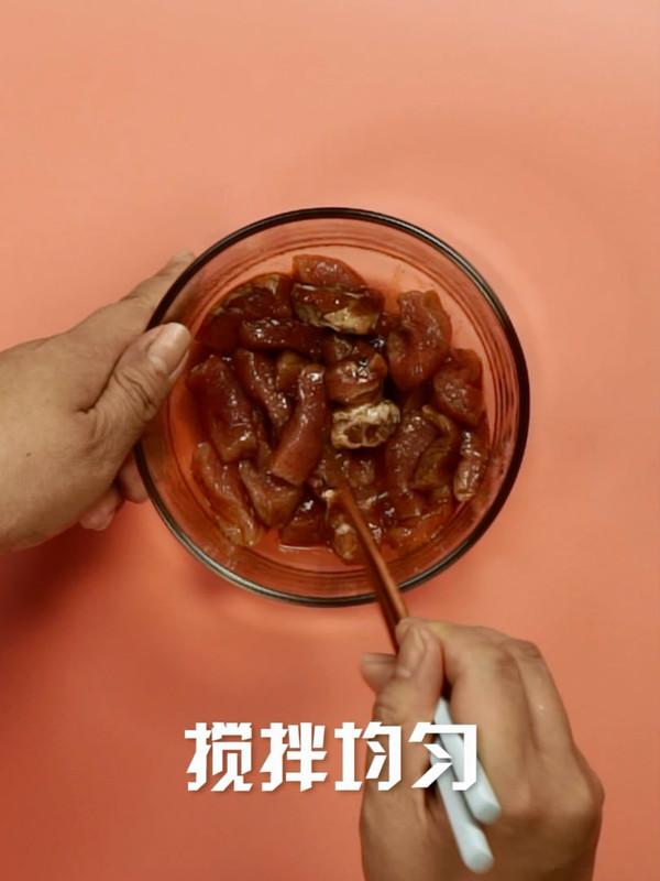 鲜肉粽子的做法图解