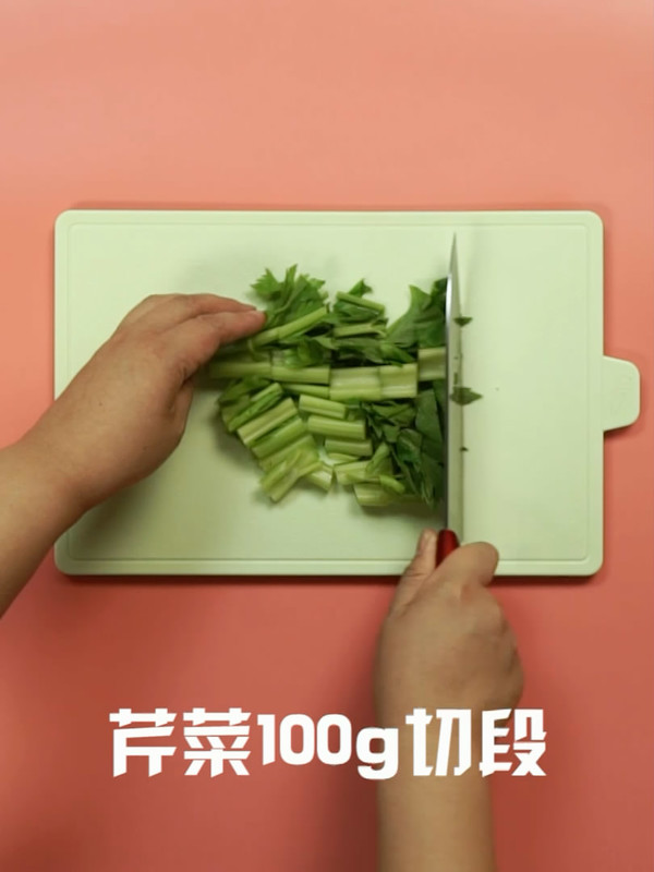 芹菜汁的步骤