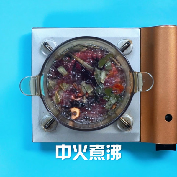 减肥茶的做法图解