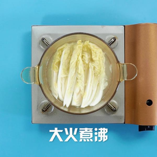 开水白菜的步骤
