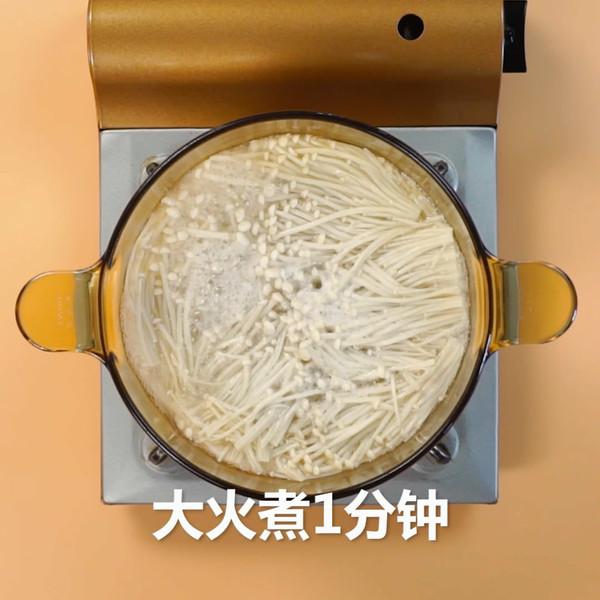肥牛金针菇的做法大全