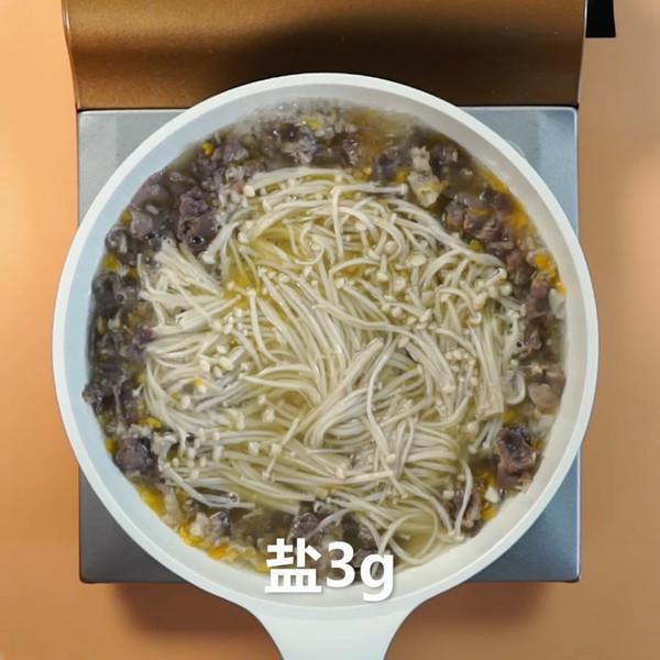 肥牛金针菇怎么吃