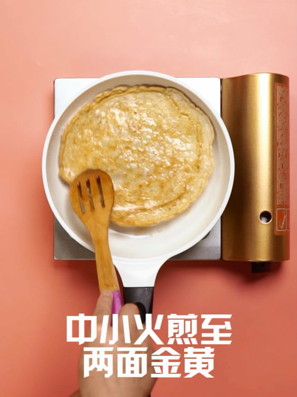 香煎藕饼的简单做法