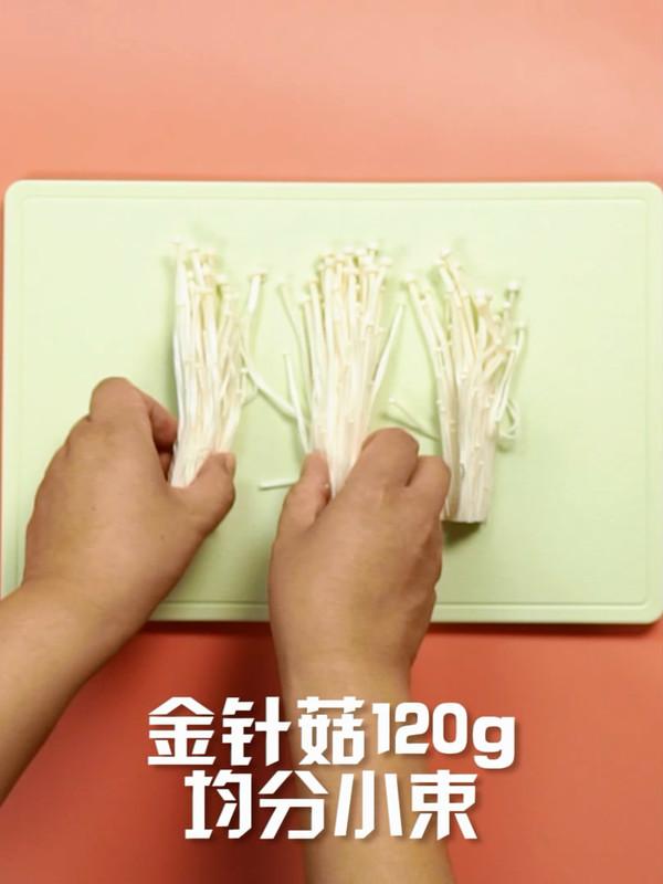 香煎培根金针菇卷的做法大全