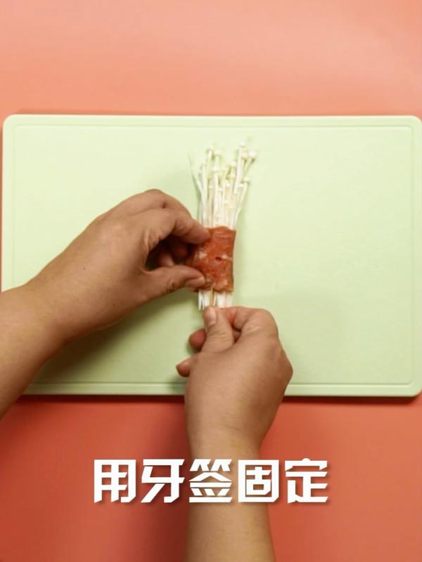 香煎培根金针菇卷的做法图解