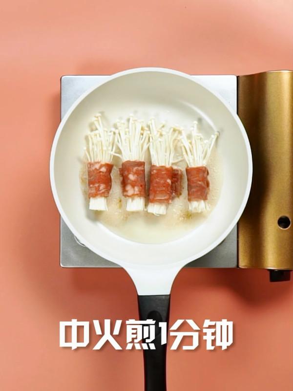 香煎培根金针菇卷的家常做法