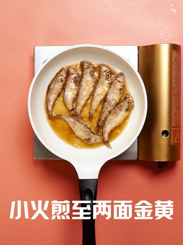 香煎咸鱼的家常做法