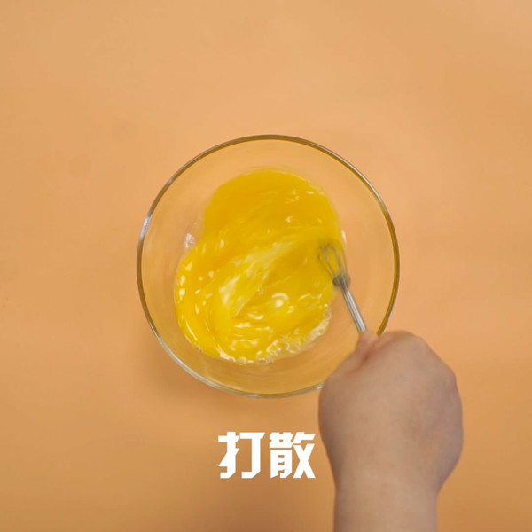 洋葱炒蛋的家常做法
