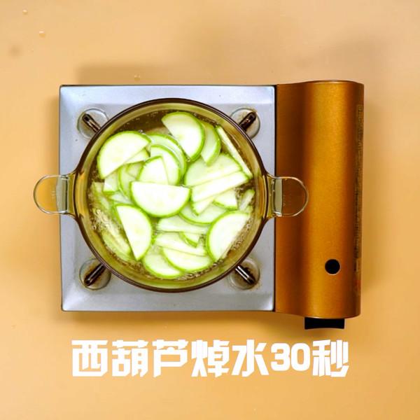 西葫芦炒肉的做法图解