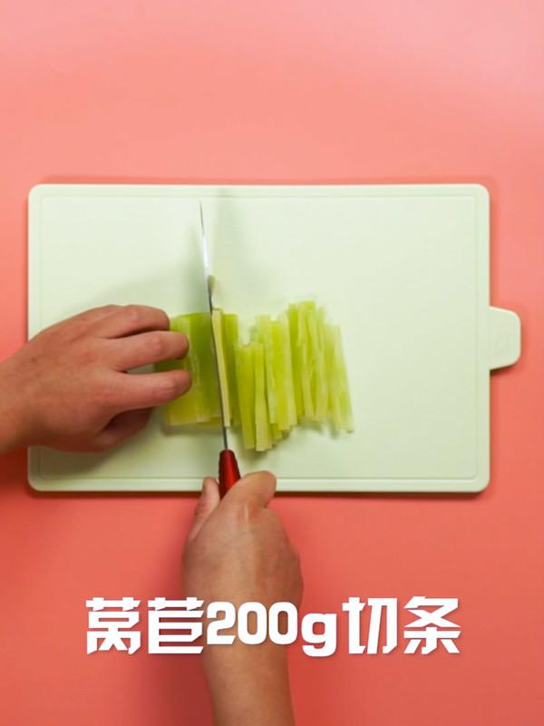 莴苣炒肉的做法图解
