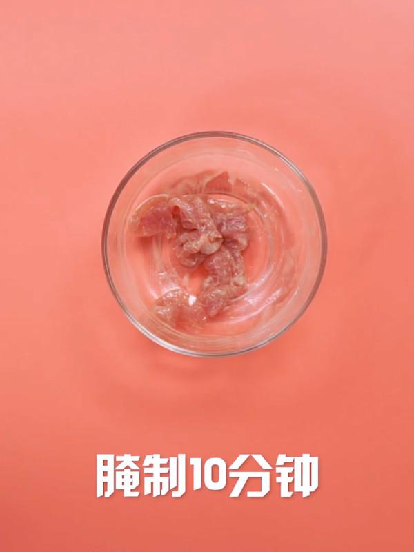 莴苣炒肉怎么吃