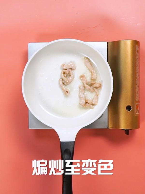 莴苣炒肉怎么做