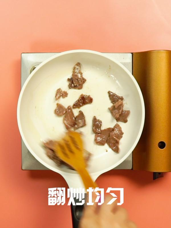 青椒炒牛肉怎么吃