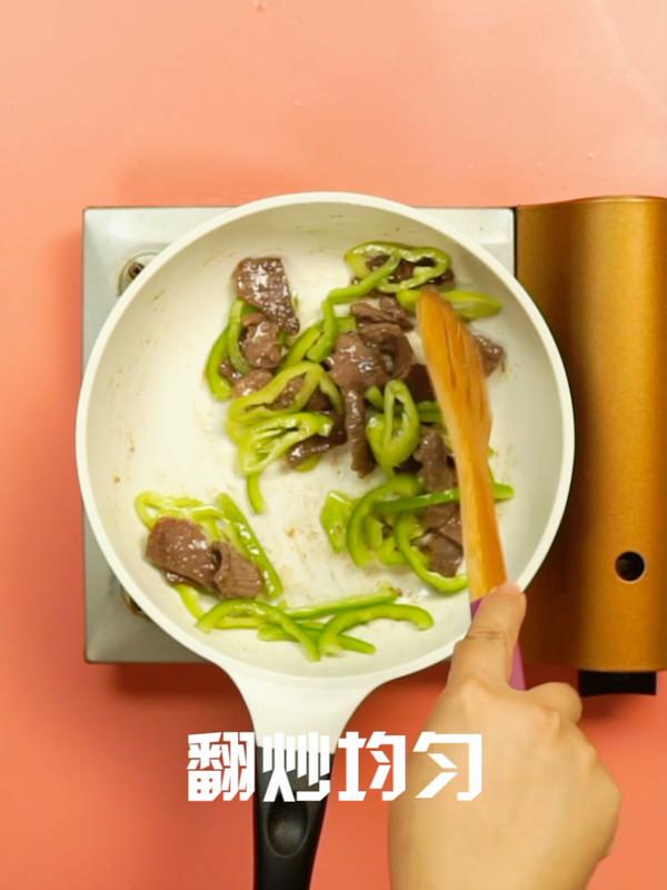 青椒炒牛肉怎么做