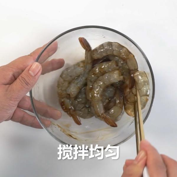 油爆虾的家常做法