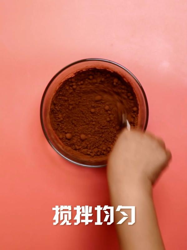 无油经典巧克力的步骤