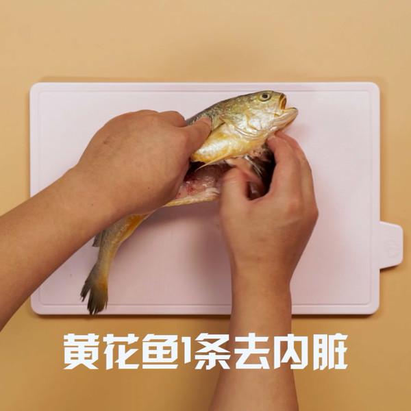 红烧黄花鱼的做法图解