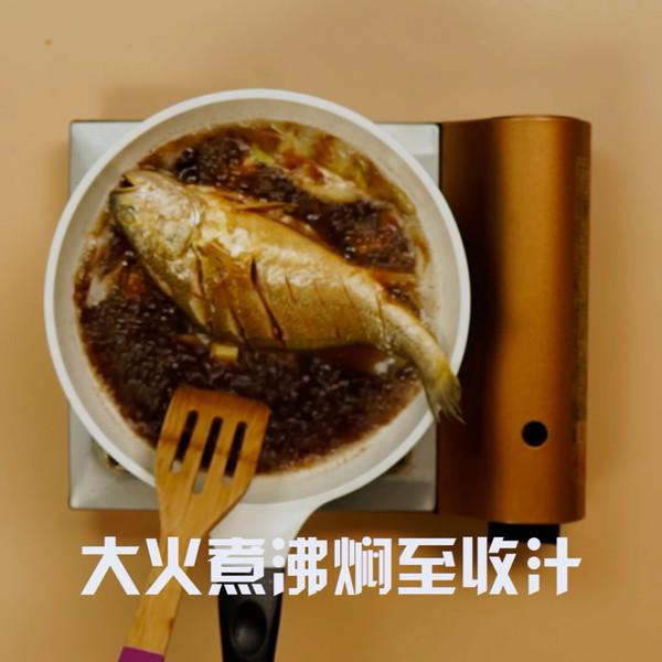 红烧黄花鱼的简单做法