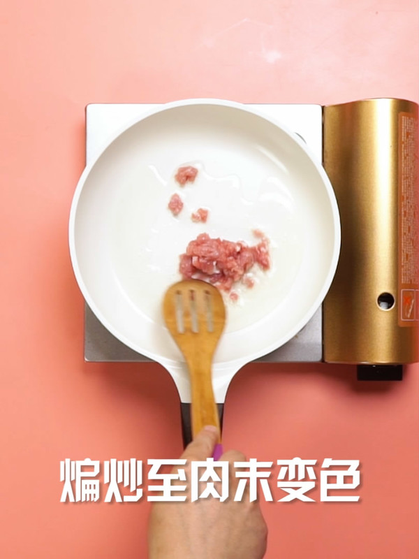 香菇酱怎么吃