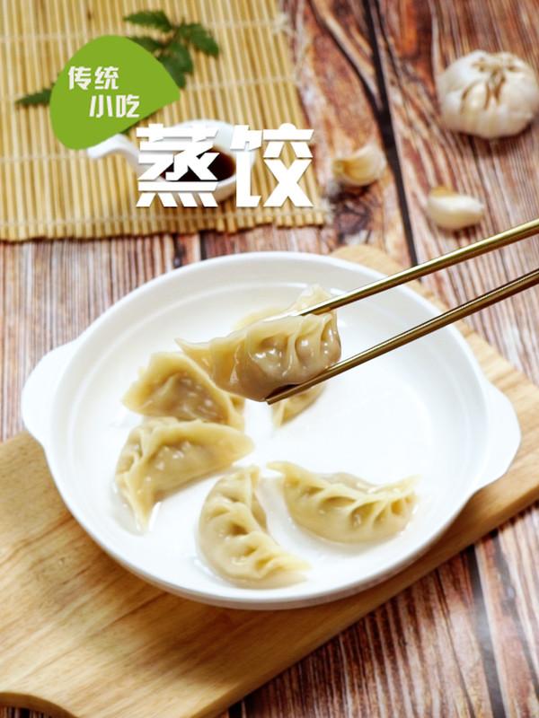 蒸饺成品图