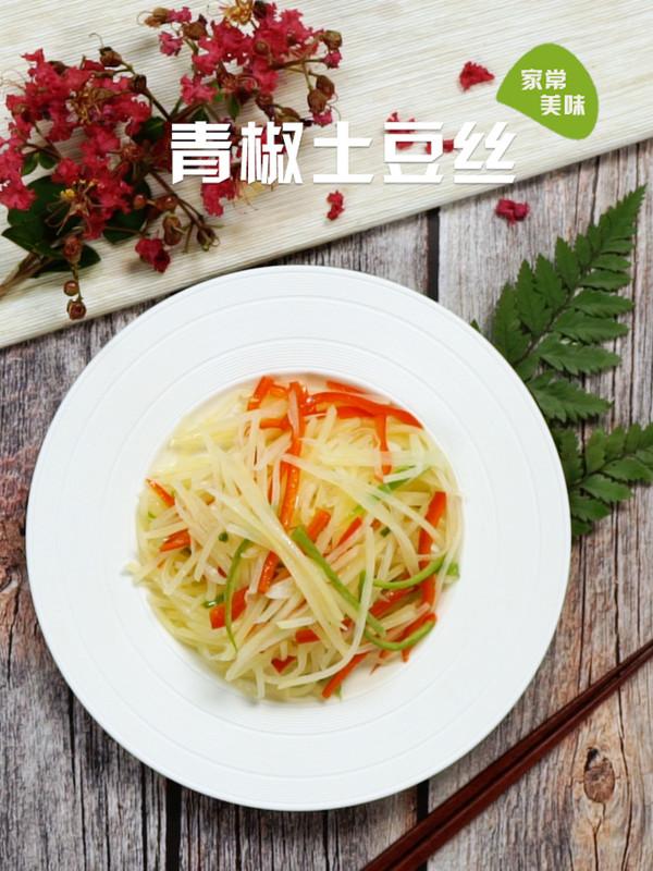 青椒土豆丝成品图