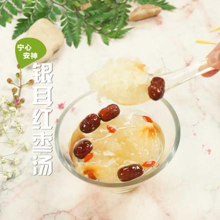 银耳红枣汤成品图