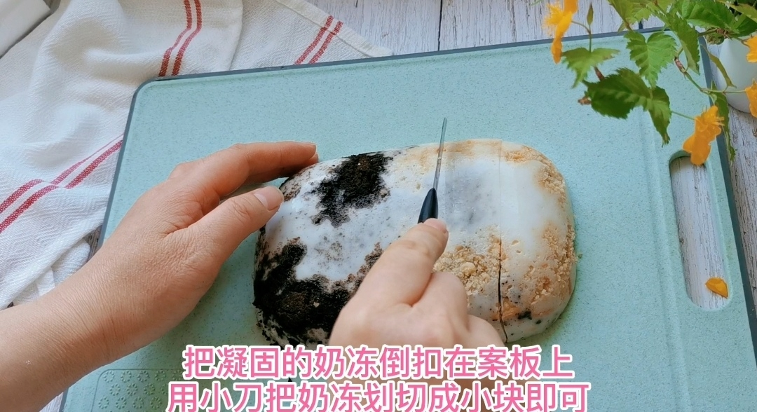 椰浆奶冻的步骤
