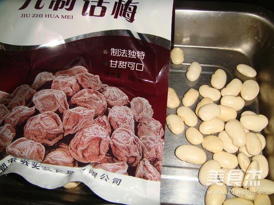 话梅芸豆的做法大全