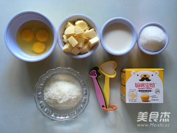椰蓉巧克力豆马芬的做法大全