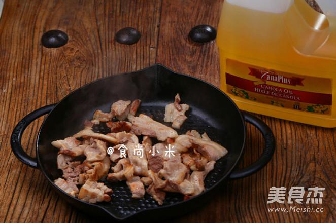凹锅肉的步骤