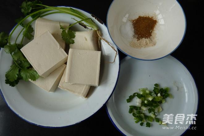 孜然豆腐的做法大全